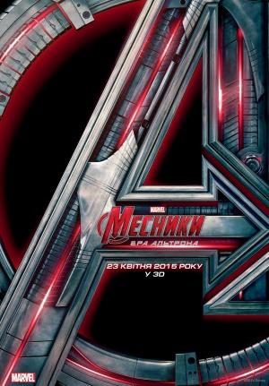 Avengers: Age of Ultron 2176x3128