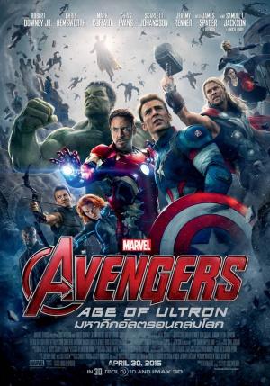 Avengers: Age of Ultron 924x1320
