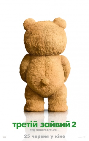 Ted 2 947x1500