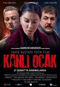 Qanli Yanvar poster