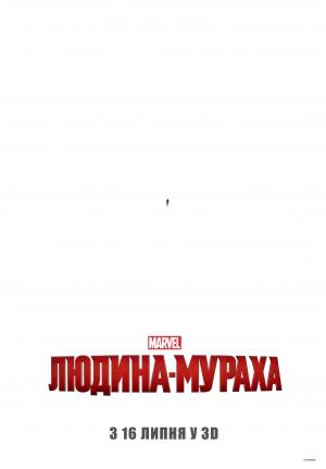 Ant-Man 2176x3128