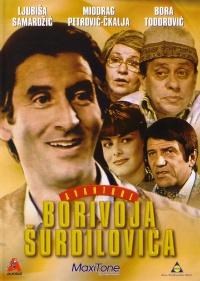 Avanture Borivoja Surdilovica poster