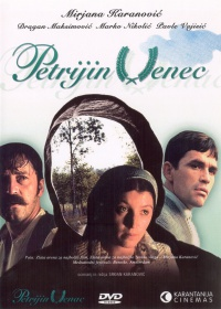 Petrijin venac poster