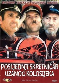 Posljednji skretnicar uzanog kolosijeka poster