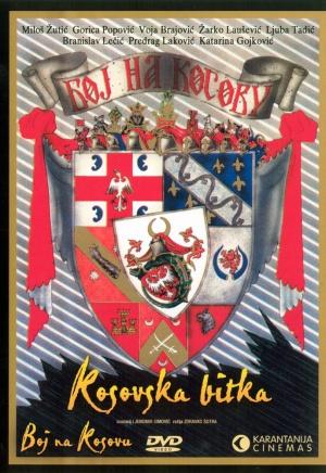 Boj na Kosovu 688x1000