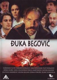 Djuka Begovic poster