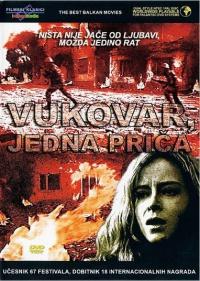 Vukovar, jedna prica poster