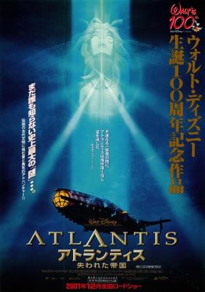Atlantis - Das Geheimnis der verlorenen Stadt 1200x1702