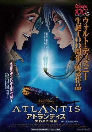 Atlantis - Das Geheimnis der verlorenen Stadt 1200x1707