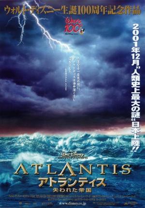 Atlantis - Das Geheimnis der verlorenen Stadt 1200x1715