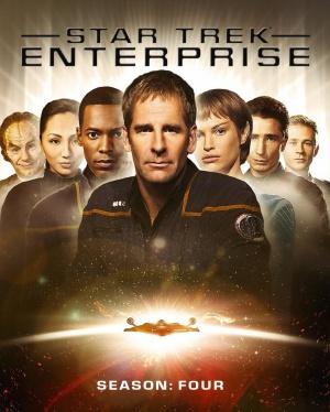 Enterprise 1203x1500