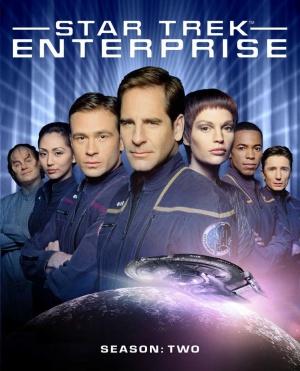 Enterprise 1180x1460