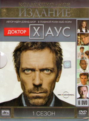 Dr. House 440x600
