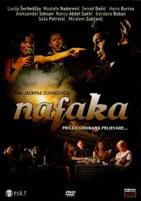 Nafaka poster