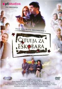 Citulja za Eskobara poster