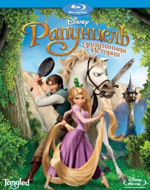 Rapunzel - Neu verföhnt 746x940