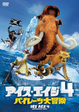 Ice Age 4 - Voll verschoben 1016x1441