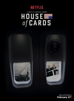 Картковий будинок 2206x3000