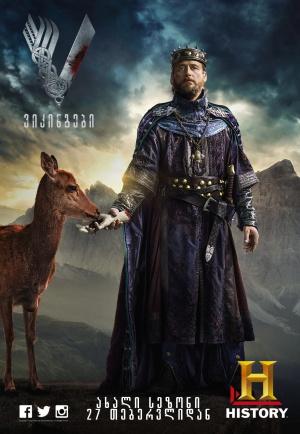 Vikings 1381x2000