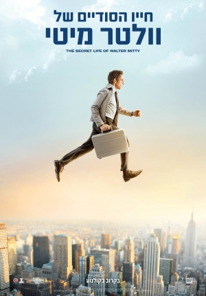 The Secret Life of Walter Mitty 1942x2792