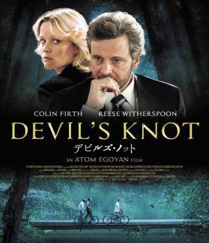 Devil's Knot 1009x1169