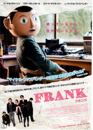Frank 2177x3040