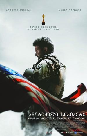 American Sniper 850x1321