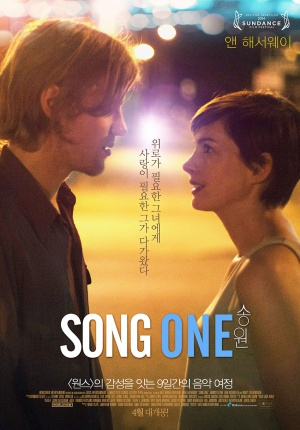 Song One 950x1361