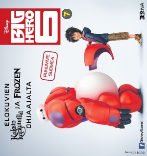 Big Hero 6 991x1055