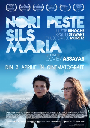 Clouds of Sils Maria 2756x3937