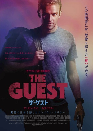 The Guest 1200x1688