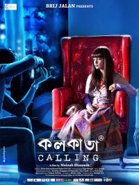 Kolkata Calling poster
