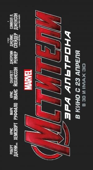 Avengers: Age of Ultron 2750x5000