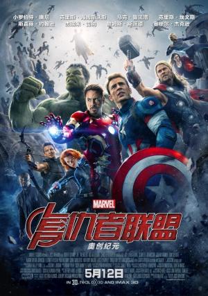 Avengers: Age of Ultron 720x1024