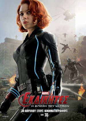 Avengers: Age of Ultron 688x960