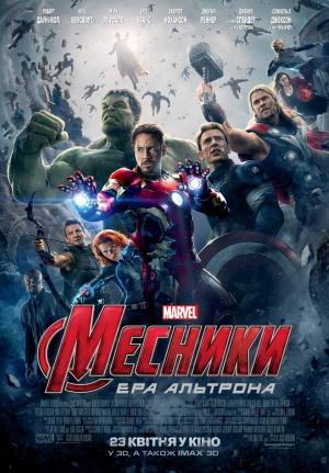 Avengers: Age of Ultron 2168x3112