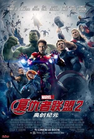 Avengers: Age of Ultron 1944x2880