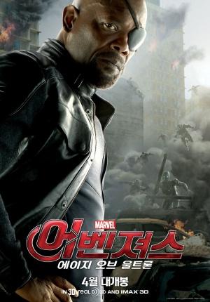 Avengers: Age of Ultron 1978x2835