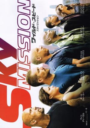 Velozes & Furiosos 7 1000x1427