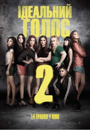 Pitch Perfect 2 2176x3128