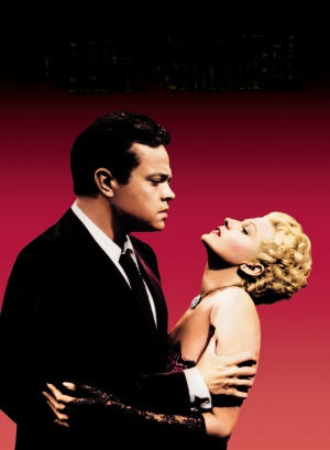 The Lady from Shanghai 1650x2250