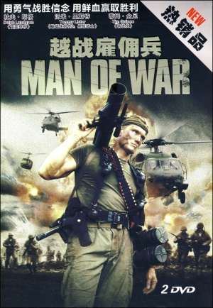 Men of War 884x1280