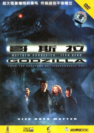 Godzilla 899x1280