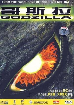 Godzilla 353x500