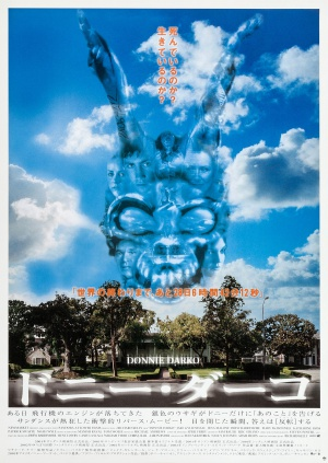 Donnie Darko 2013x2837