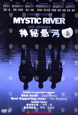 Mystic River 600x873