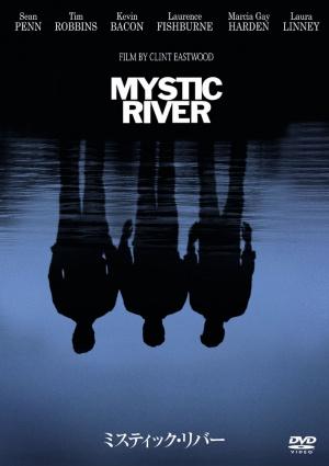 Mystic River 706x1000
