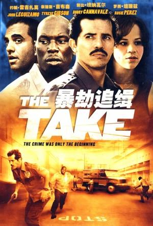 The Take 1015x1500