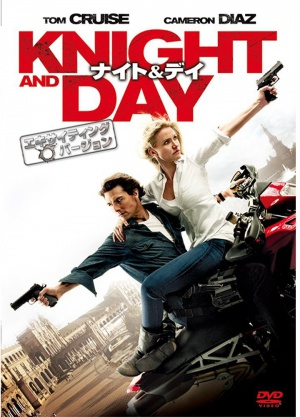 Knight and Day 720x1000