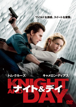 Knight and Day 400x566